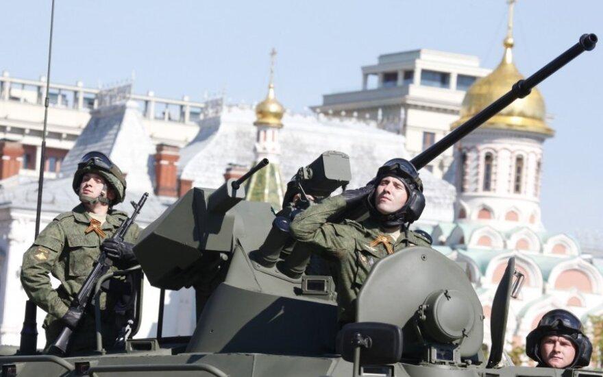 В Москве - Парад Победы на Красной площади