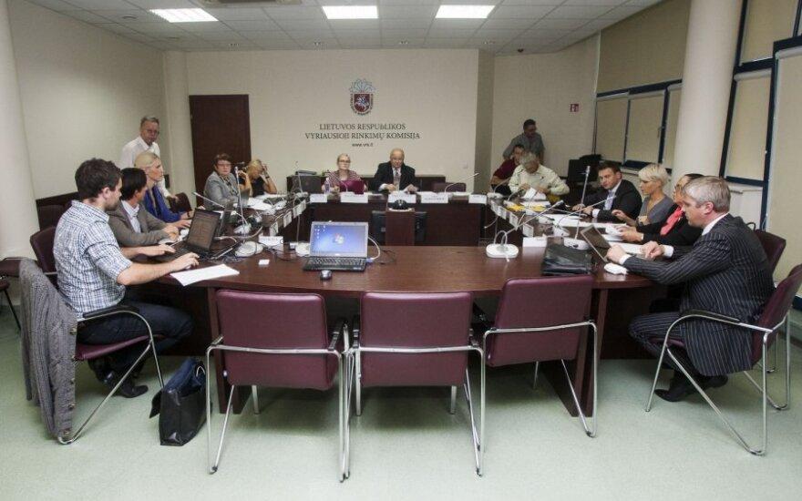 ГИК признал недействительными результаты голосования в Зарасайско-висагинском округе