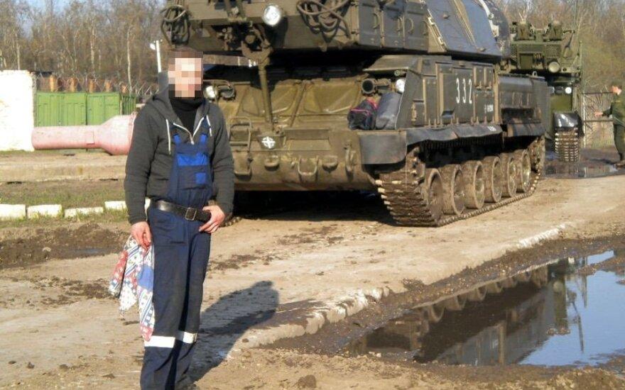"""Bellingcat: сбивший MH17 """"Бук"""" принадлежал воинской части из Курска"""