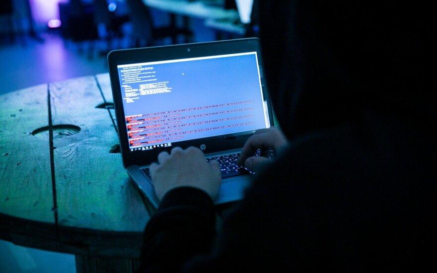 Трех украинских хакеров арестовали за кражу данных 15 миллионов кредитных карт