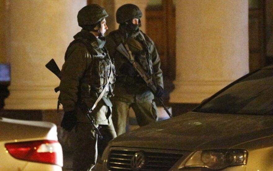 Появилось видео стрельбы по активистам в Симферополе