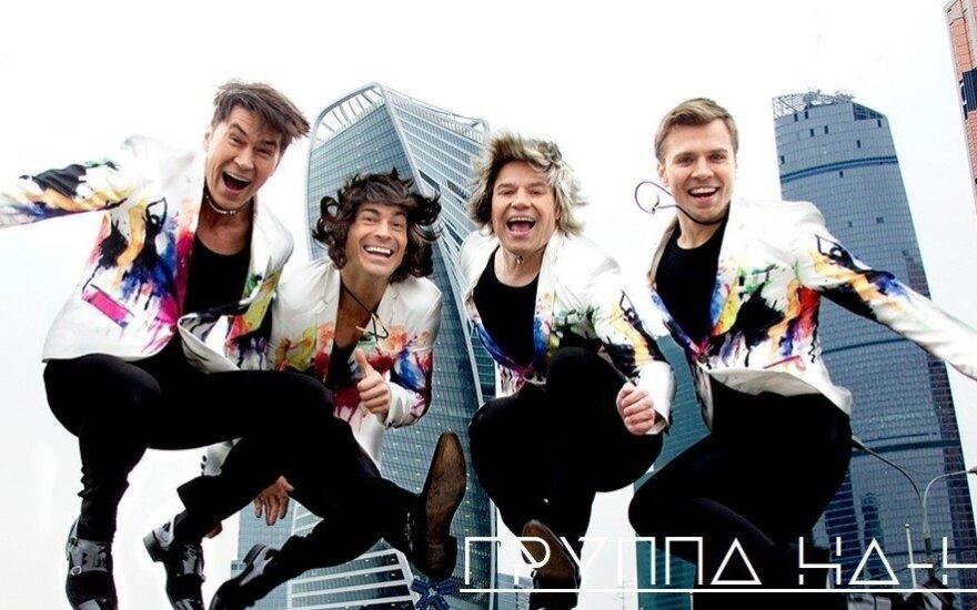 Фото с сайта группы