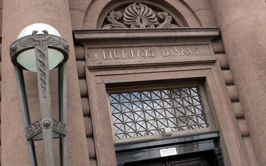 В первом полугодии прибыль банков Литвы сократилась на 29% до 128 млн евро