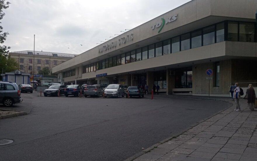 Вильнюсский вокзал