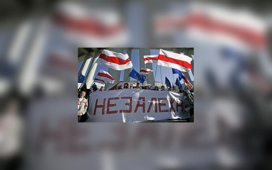 Празднование Дня Воли в Беларуси