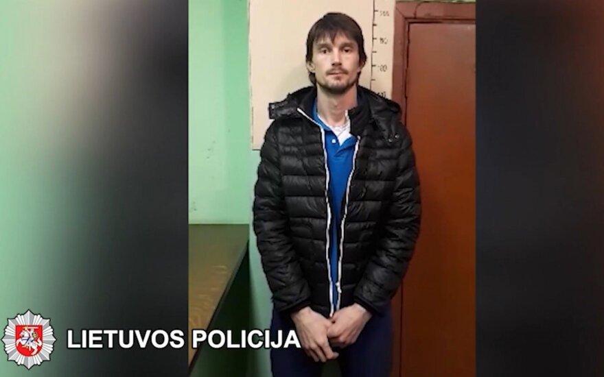 Подозреваемый в незаконном обналичивании средств в банкоматах гражданин России предстанет перед судом