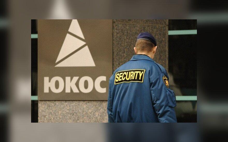 Один из топ-менеджеров ЮКОСа получил еще 13 лет