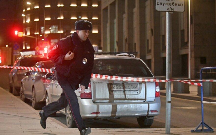 Неизвестный открыл стрельбу по сотрудникам ФСБ в Москвее, есть погибшие и раненые
