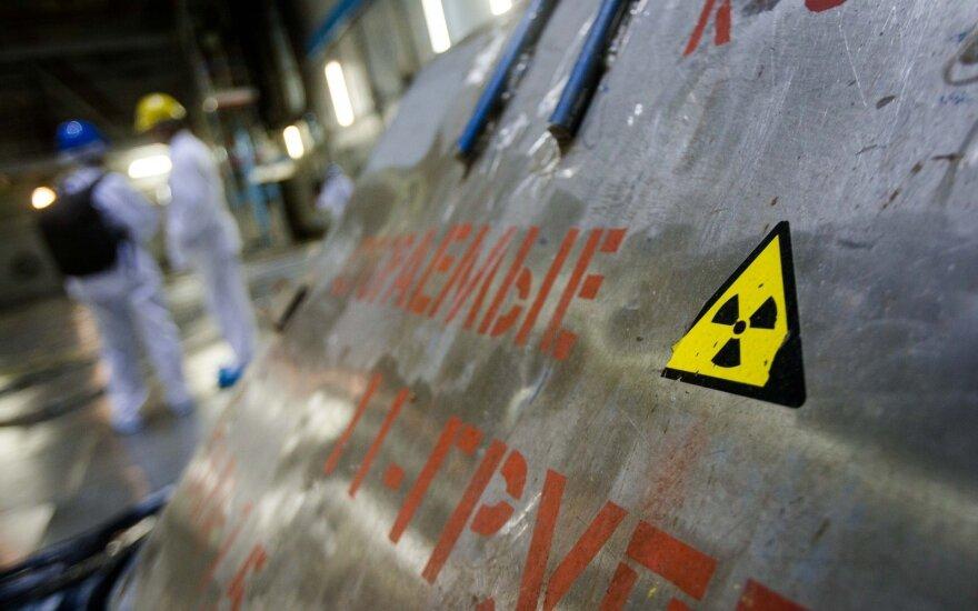 Аудиторы ЕС предлагают строже финансировать закрытие ИАЭС