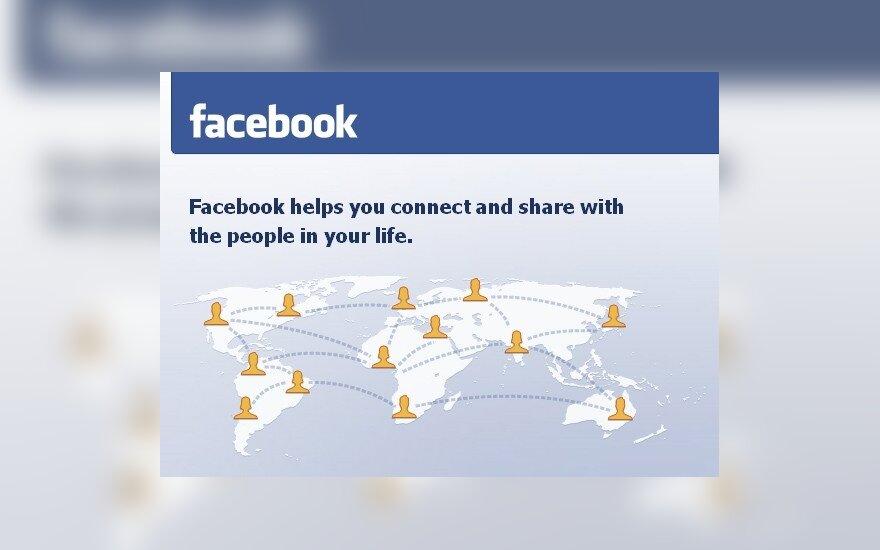 Личные данные нового главы британской разведки попали в Facebook