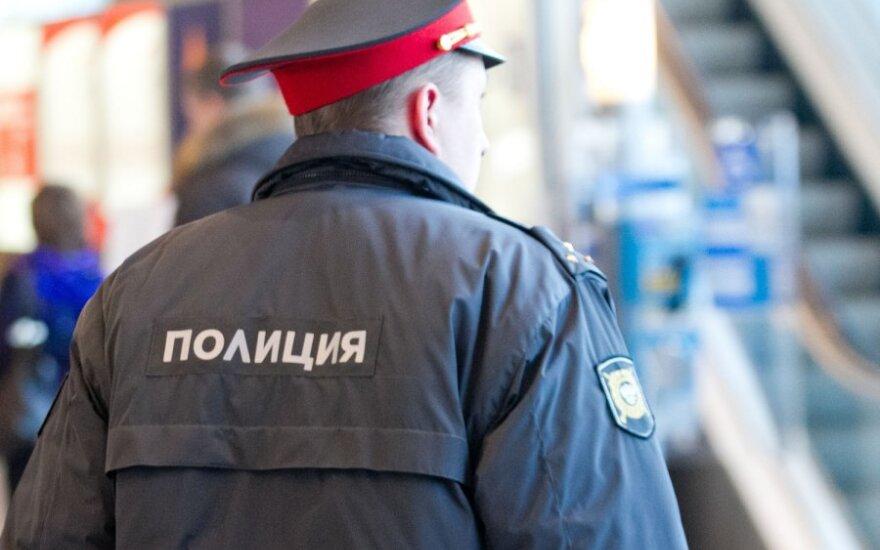 В Москве второй раз за месяц нашли чемодан с телом женщины