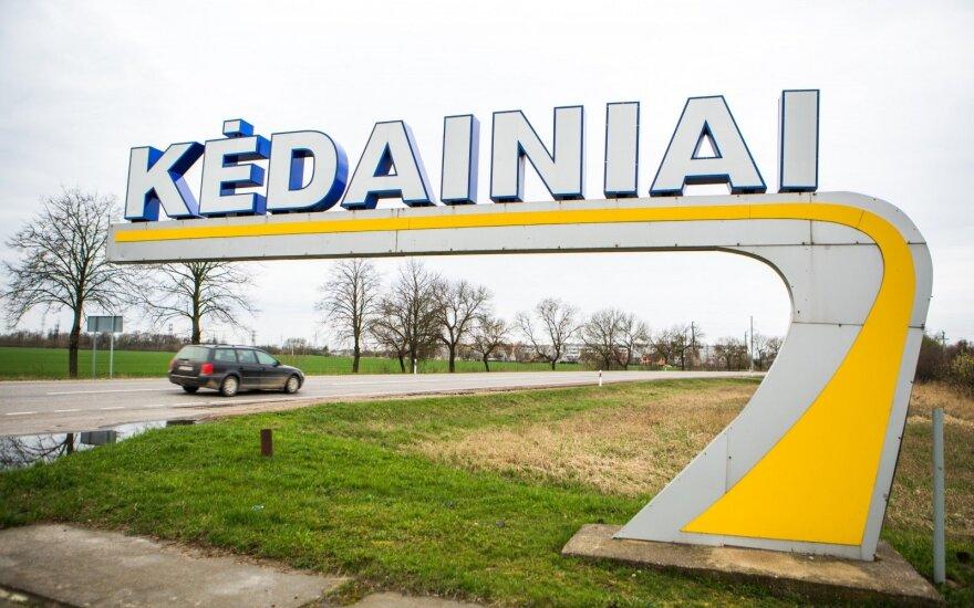 Украинский производитель корма для животных Kormotech построит завод в Литве