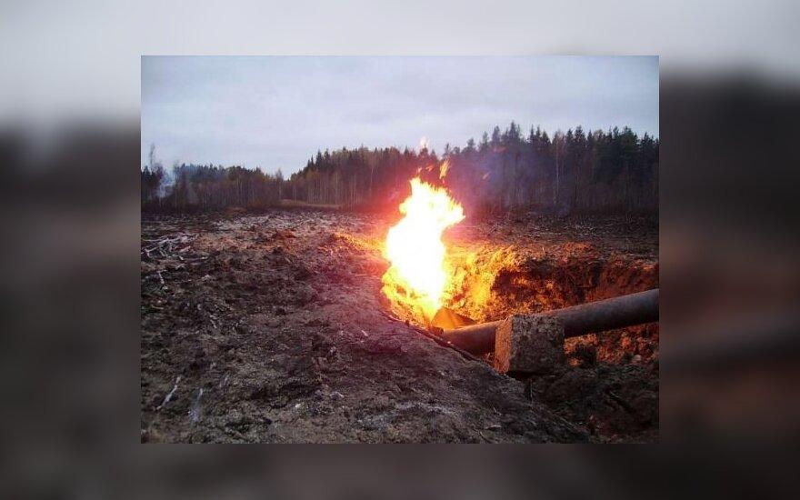 ЛК: почему взорвался газопровод?