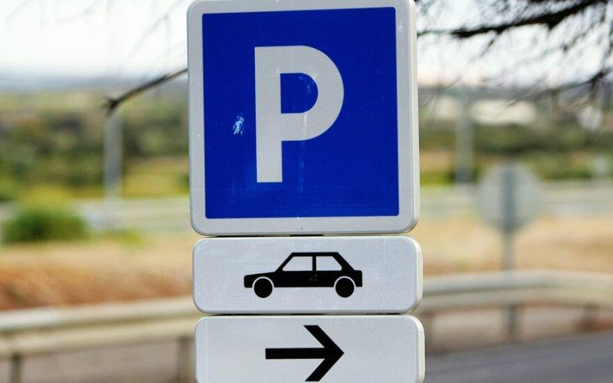 В помощь водителям: рядом с центром появятся места для 3000 авто