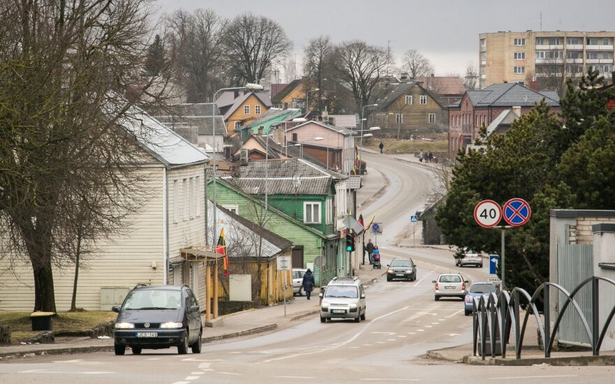 Из-за распространения COVID-19 в Плунгеском районе отменены все мероприятия