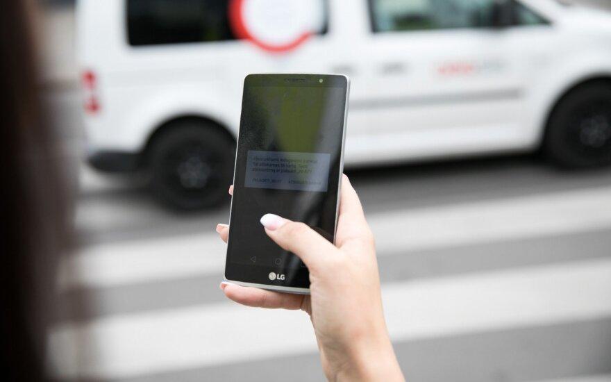 86 процентов немцев - за запрет мобильных телефонов в школах