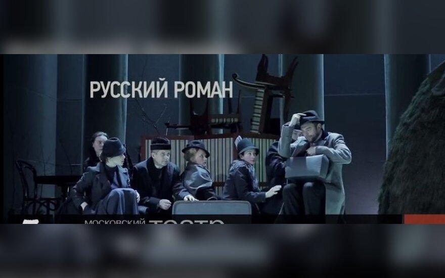 """Карбаускис и Ивашкявичюс посвятили спектакль """"Русский роман"""" Толстому"""