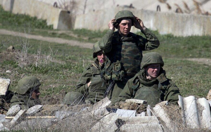 Россия обещает Украине денег за признание Крыма российским