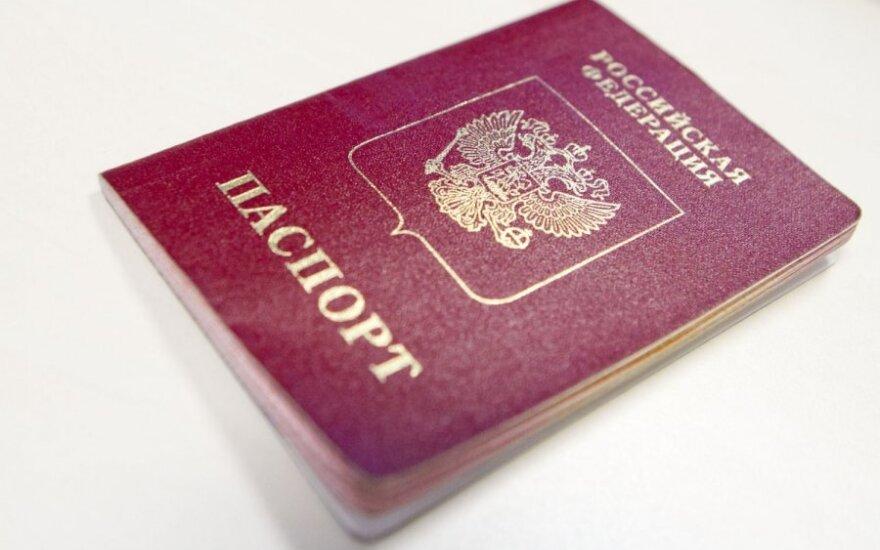 В РФ вступил в силу закон об ответственности за сокрытие второго гражданства