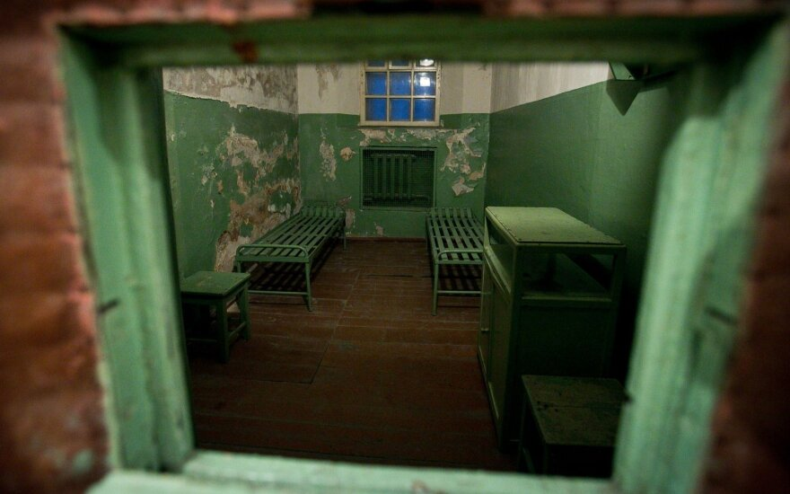 Музей жертв геноцида переименован в Музей оккупаций и борьбы за свободу