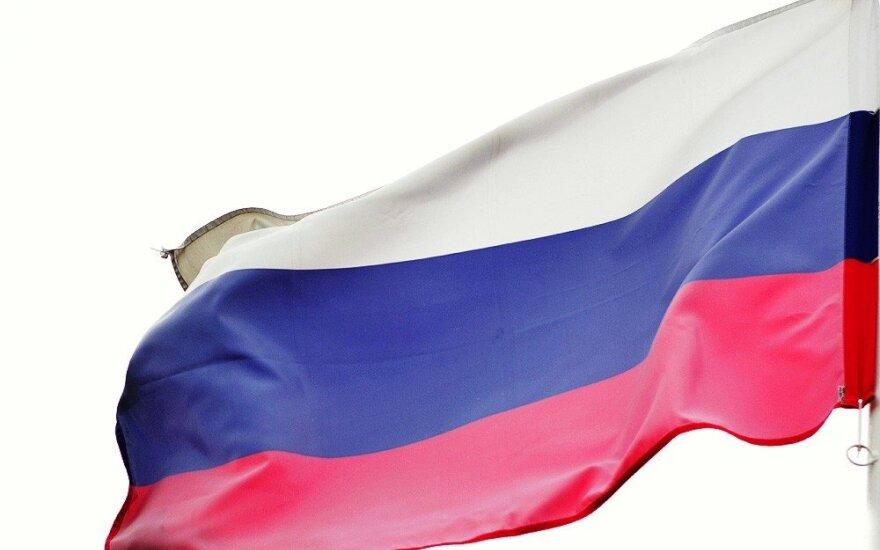 СОГГЛ: В территориальные воды Литвы заплыло пограничное судно РФ