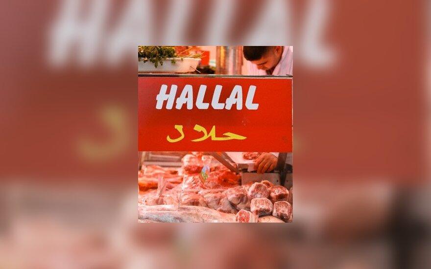 В магазинах появились продукты питания для мусульман