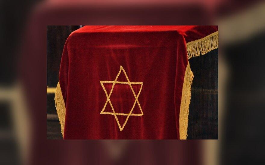 Иудеи встречают Новый год