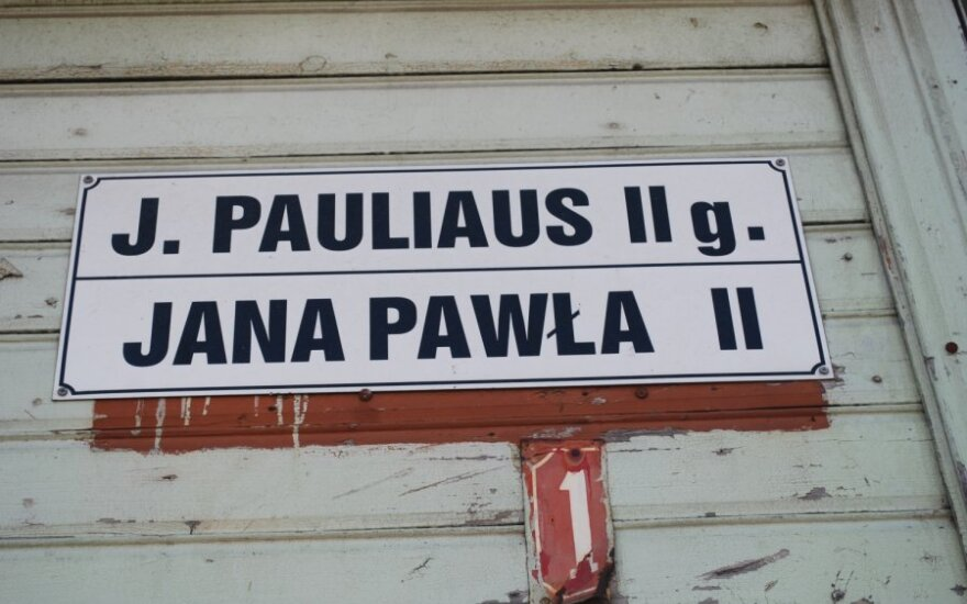 Написание улиц и фамилий: социал-демократы идут навстречу полякам