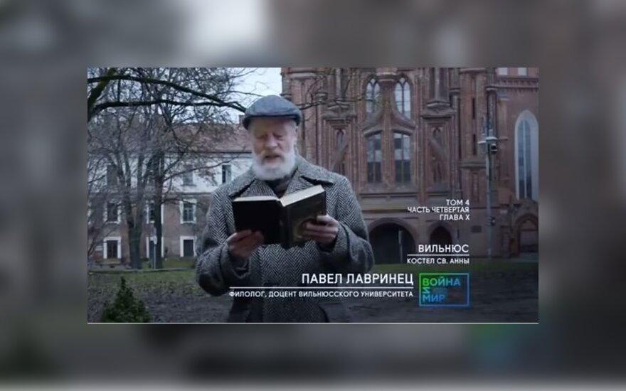 """В Литве онлайн читали роман Льва Толстого """"Война и мир"""""""
