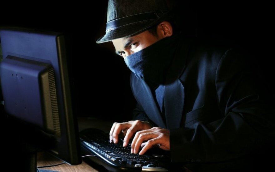 FT: Кремль ведет против Киева высокотехнологичную кибероперацию