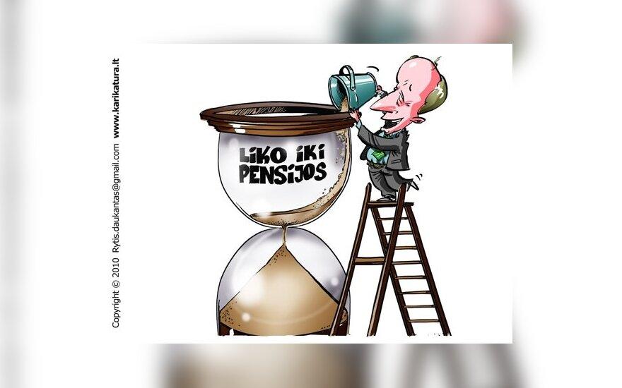 Выводы по пенсионной реформе – в ноябре