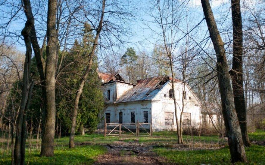 Горело принадлежавшее Успасских поместье