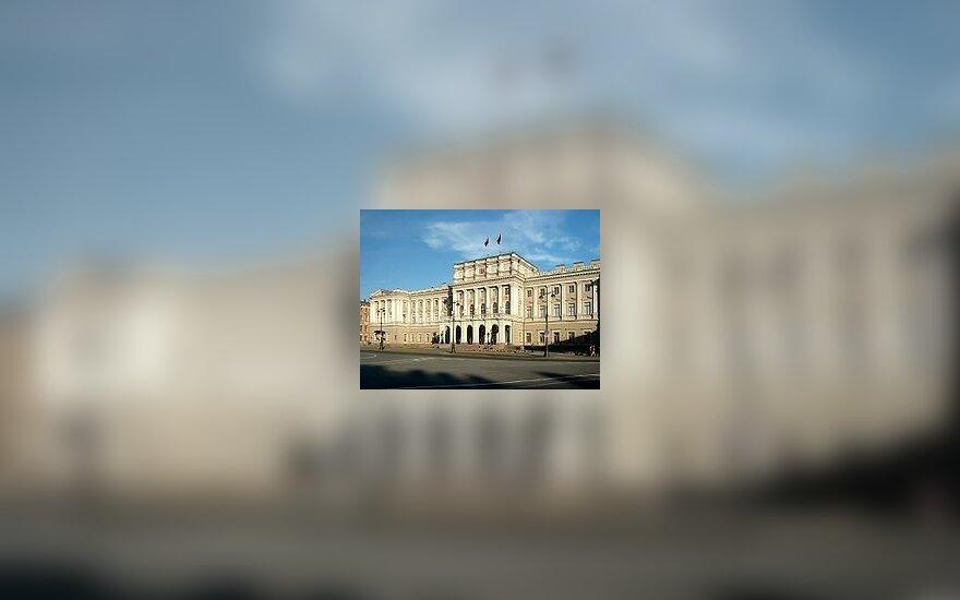 Мариинский дворец, фото wikipedia.org
