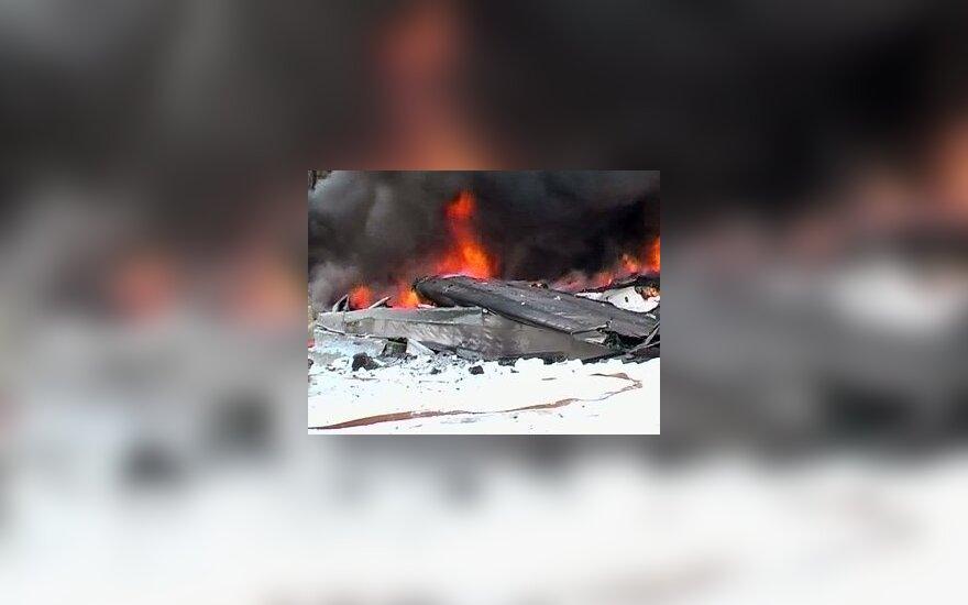 Очевидцы крушения Ан-148: экипаж сумел увести самолет от школы