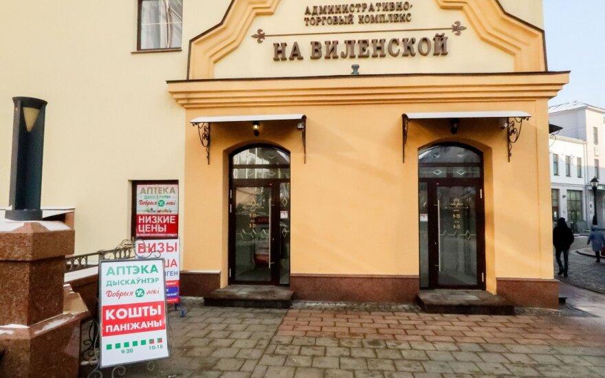 Литовские туристы привели в движение жизнь белорусского Гродно