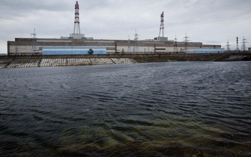 Средства на закрытие ИАЭС будет искать спецкомитет