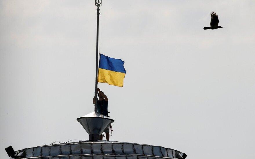 Украина исключила легализацию двойного гражданства с Россией