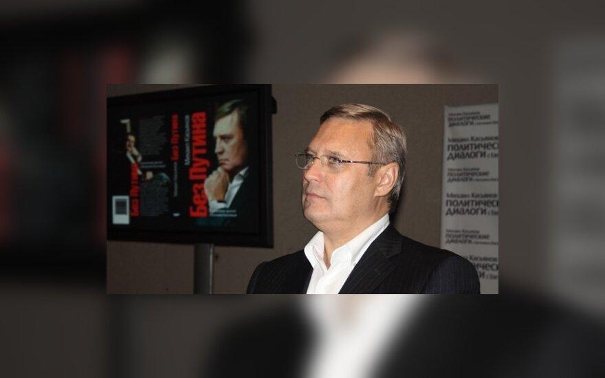 Касьянов: протестные настроения в обществе растут