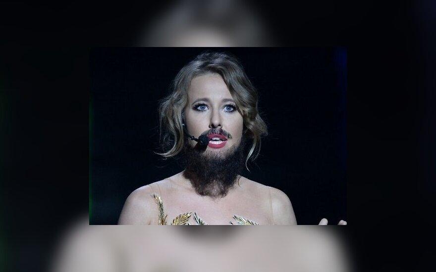 ФОТО: Ксения Собчак отрастила бородку в стиле Кончиты Вурст