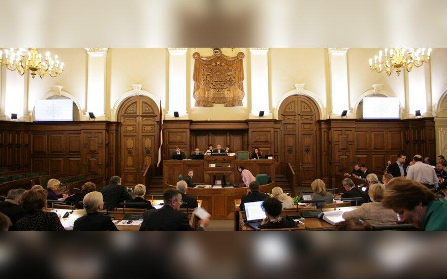 В Латвии запретили советскую символику на публичных мероприятиях