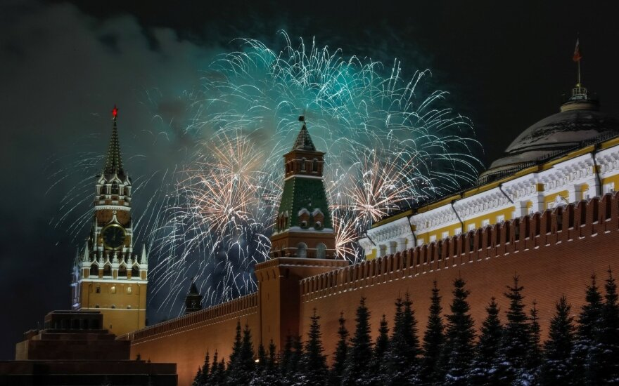 Naujieji Maskvoje