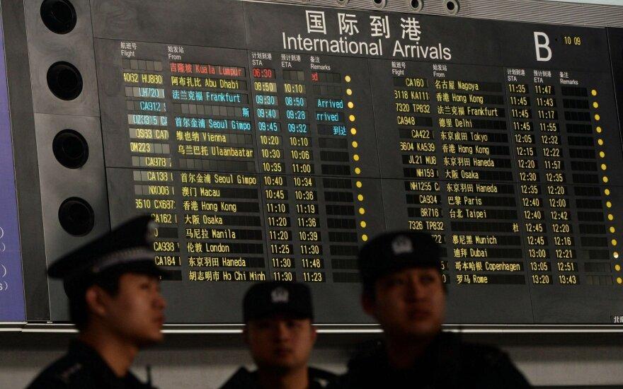 Суд в Вашингтоне отказал семьям пассажиров рейса MH370 в иске