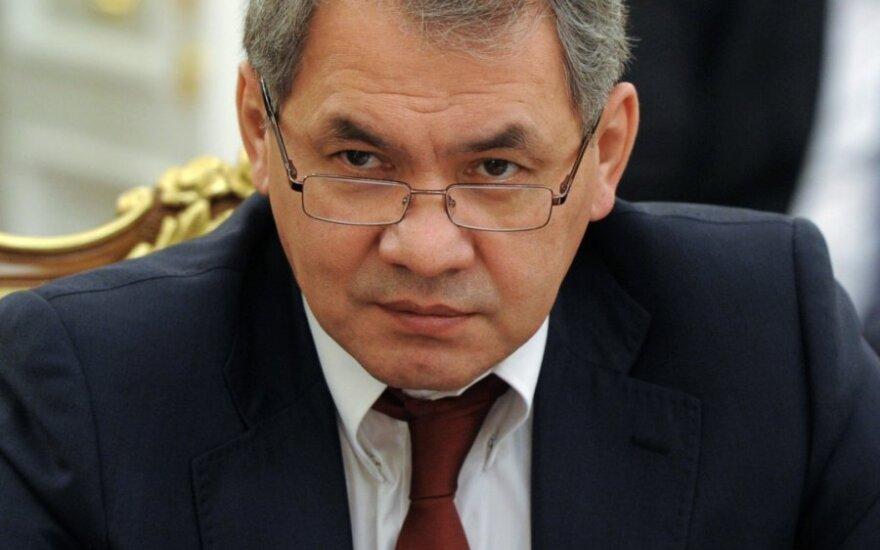 """Министр обороны Шойгу назвал """"новые угрозы"""" безопасности России"""