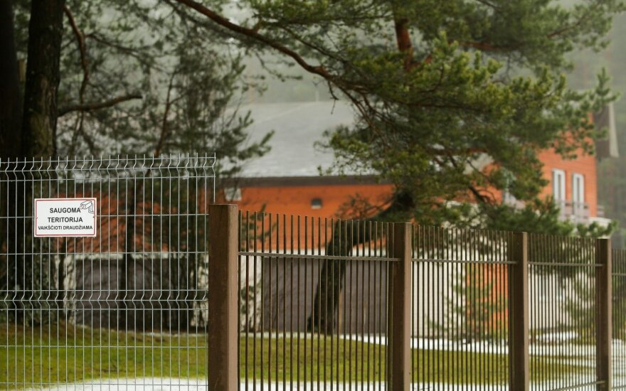 Комитет ООН призвал Литву полностью рассеять подозрения относительно тюрьмы ЦРУ