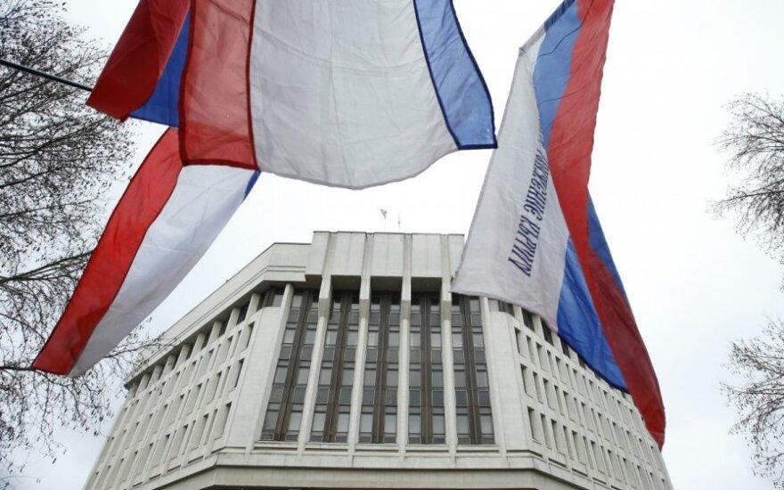 Присоединение Крыма к России опишут в новом учебнике истории