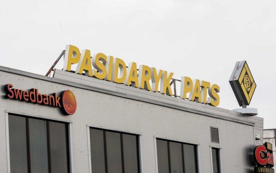 Сообщается о банкротстве старейшего магазина стройматериалов