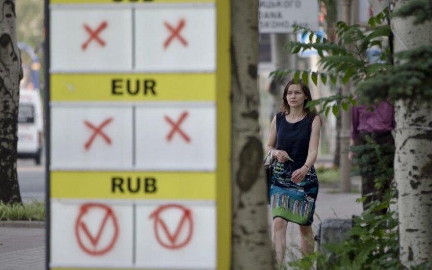 Рубль падает: биржевой курс евро уже выше 81 рубля