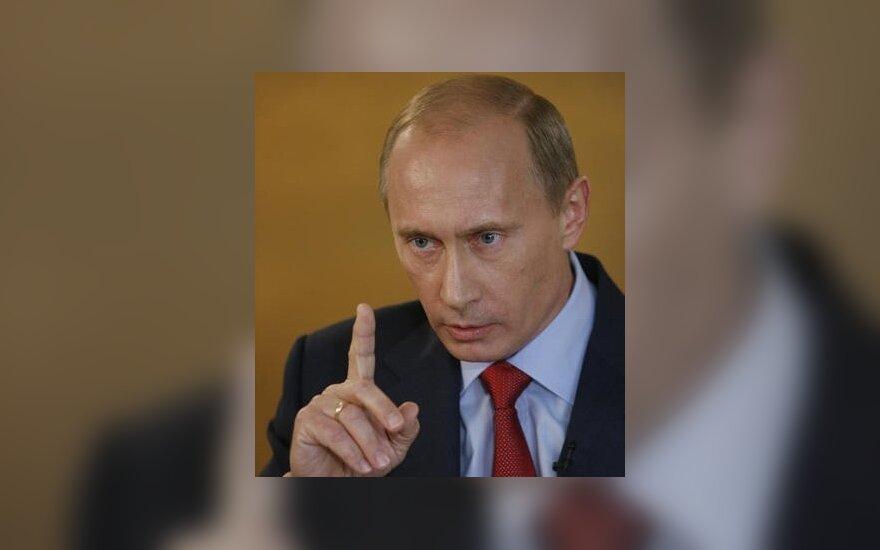 """Владимира Путина пустили на сцену """"Евровидения"""""""