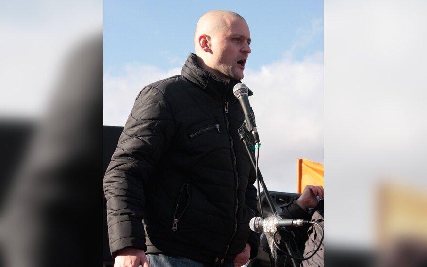 """""""Левый фронт"""" устроил у представительства НАТО в Москве акцию протеста"""