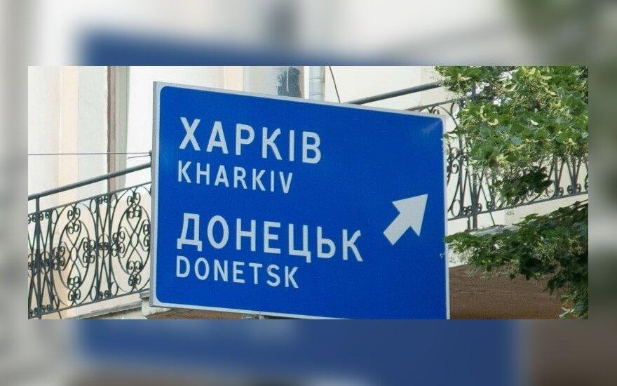 """Bułgaria, Węgry i Rumunia potępiły zniesienie ustawy """"językowej"""" na Ukrainie"""